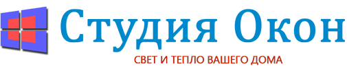 Студия Окон - качественные окна в Симферополе